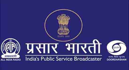 Prasar Bharati says analog phase-out part of b'cast reforms