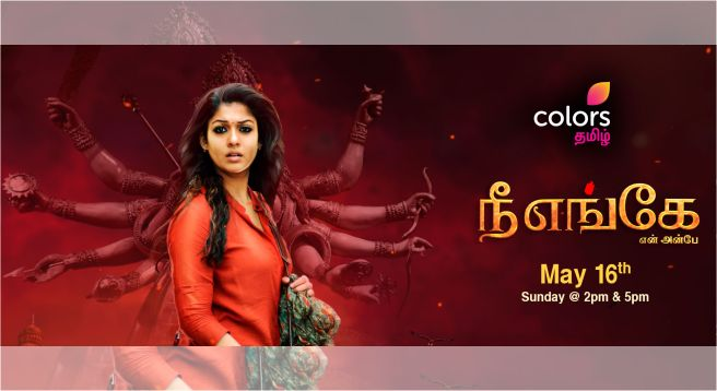 'Nee Enge En Anbe'world TV premiere on Colors Tamil