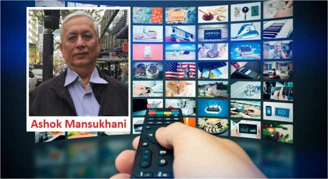 Cable Act outdated; new Electronic Media Regulatory Act needed