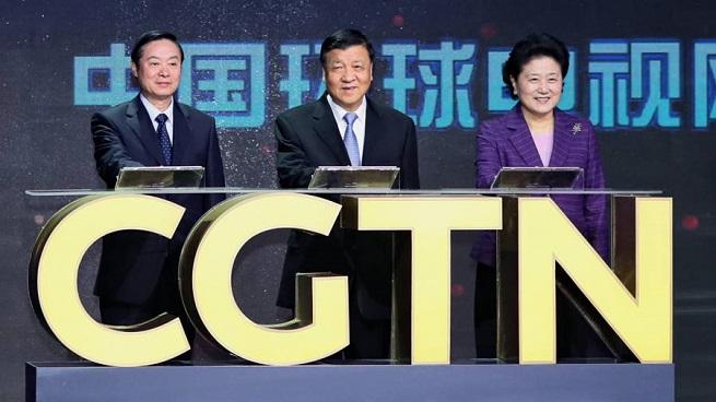 CGTN channel