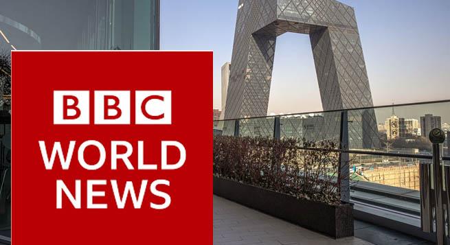 बीबीसी वर्ल्ड न्यूज़
