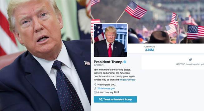 ट्विटर has always left Trump, what is the reason