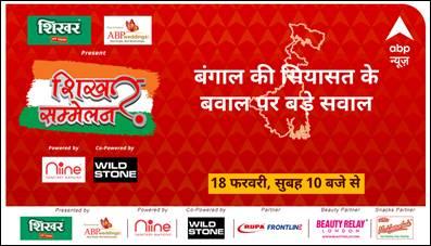 ABP News strengthens connect with millions through massive sponsorships for 'ShikharSammelan'