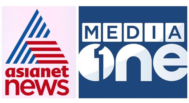 2 Malayalam news channel