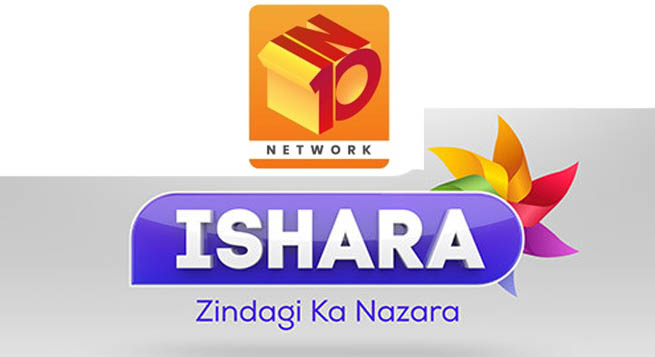 IN 10 मीडिया network launched new channel ishara