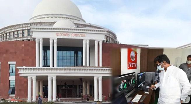 झारखण्ड विधानसभा की कार्रवाई का लाइव प्रसारण होगा 'झारखण्ड विधानसभा टीवी' पर