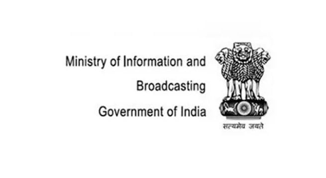 200 TV channels ceased operations during 2016-20: MIB