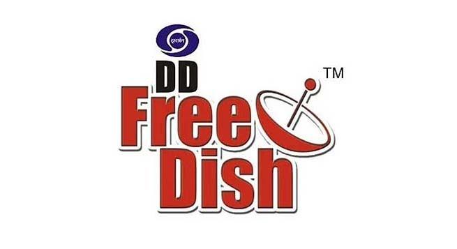 डीडी फ्री डिश