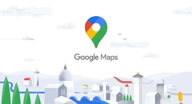 गूगल मैप्स