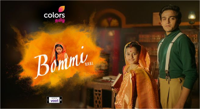 Colors Tamil strengthens primetime with `Bommi B.A, B.L.'
