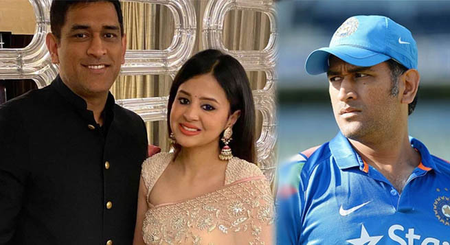 MSD, wife to co-produce animated spy series 'Captain 7'