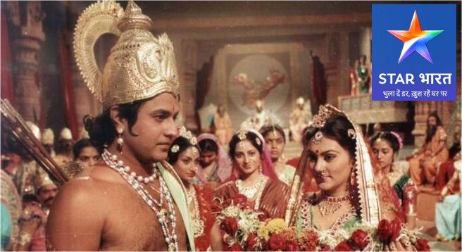 'Ramayan' now returns for a rerun on Star Bharat