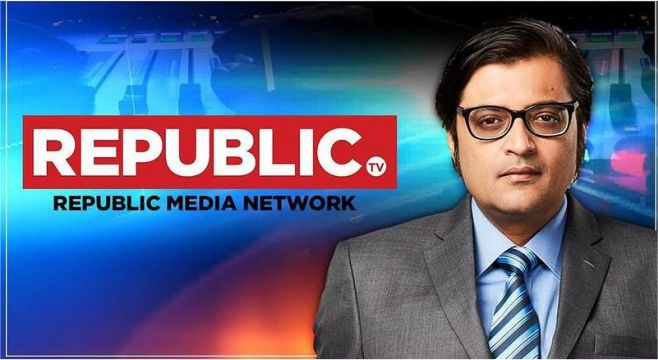 Republic Media Network Announcement
