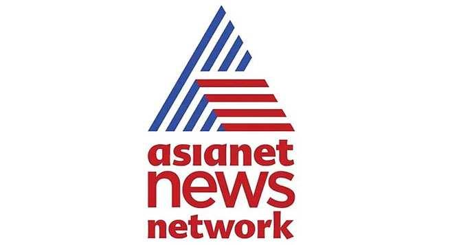 एशियानेट न्यूज़ नेटवर्क