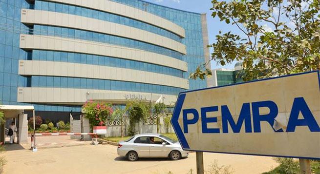 Pak's PEMRA mulls licensing YouTube, web TV channels
