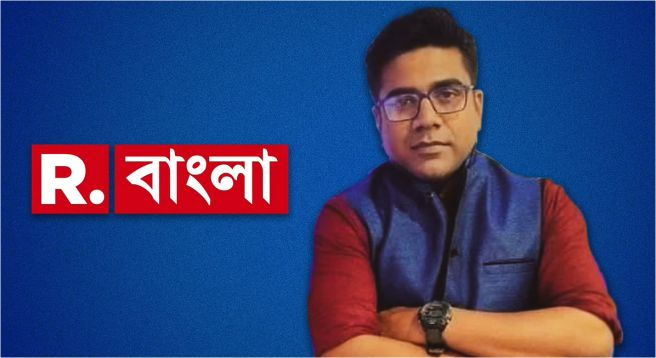 Republic Bangla suspends probation for fraud