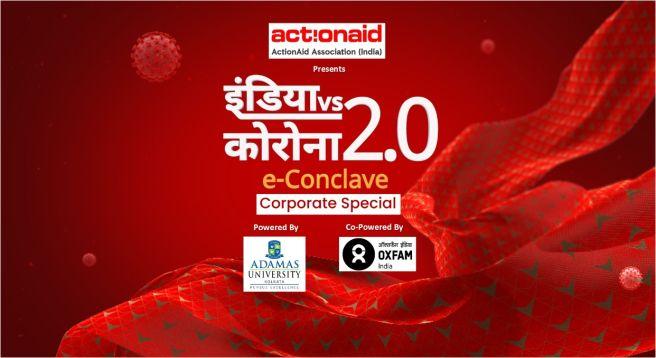 ABP's 'India vs. Corona e-Conclave' highlights corporates' human side