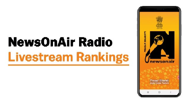 Bhopal creeps into NewsOnAir radio India rankings