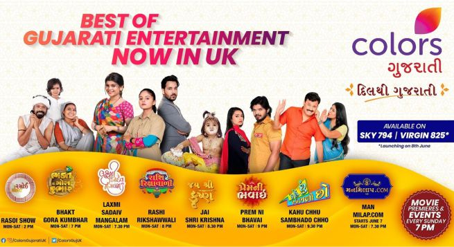 COLORS Gujarati now available in UK
