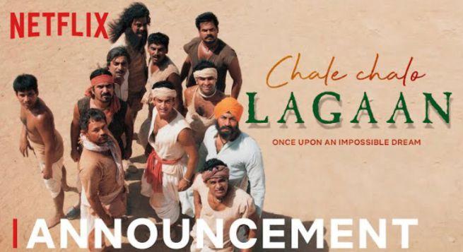 Team 'Lagaan'reunites for Netflix India special
