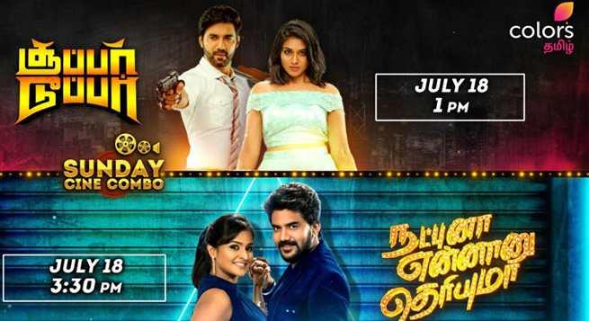 Colors Tamil to premiere 'Super Duper', 'Natpuna Ennanu Theriyuma' this weekend