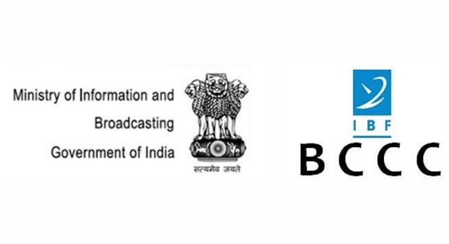 MIB registers BCCC as a self regulatory body