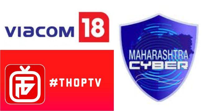 Maharashtra Cyber catches pirate stealing Viacom18 content
