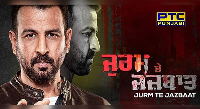 PTC Punjabi launches new show 'Jurm Te Jazbaat'
