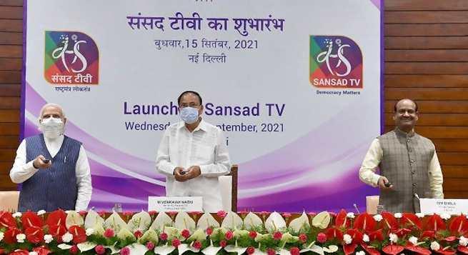 VP Naidu, PM Modi, LS Speaker Birla launch Sansad TV