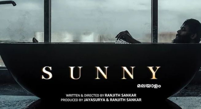 Sunny to stream on Prime Video Sept. 23