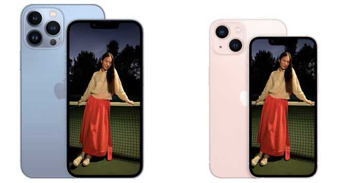 iPhone 13 lineup in India from Sept 24; price start Rs. 69,900