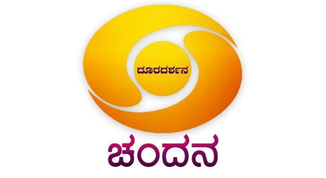 Million+ DD Chandana subs; pubcaster gets southern digital boost