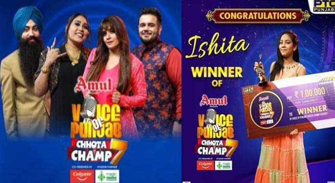Ishita wins 'Voice of Punjab Chhota Champ 7'